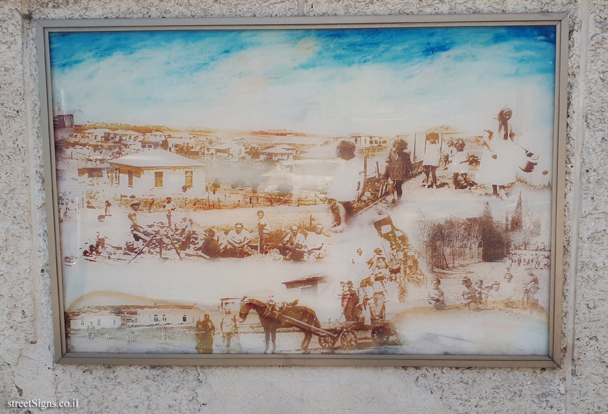 "The wall of art - ""Between Two Hills"" - Picture 2 - Weizman St 26, Giv'atayim, Israel"