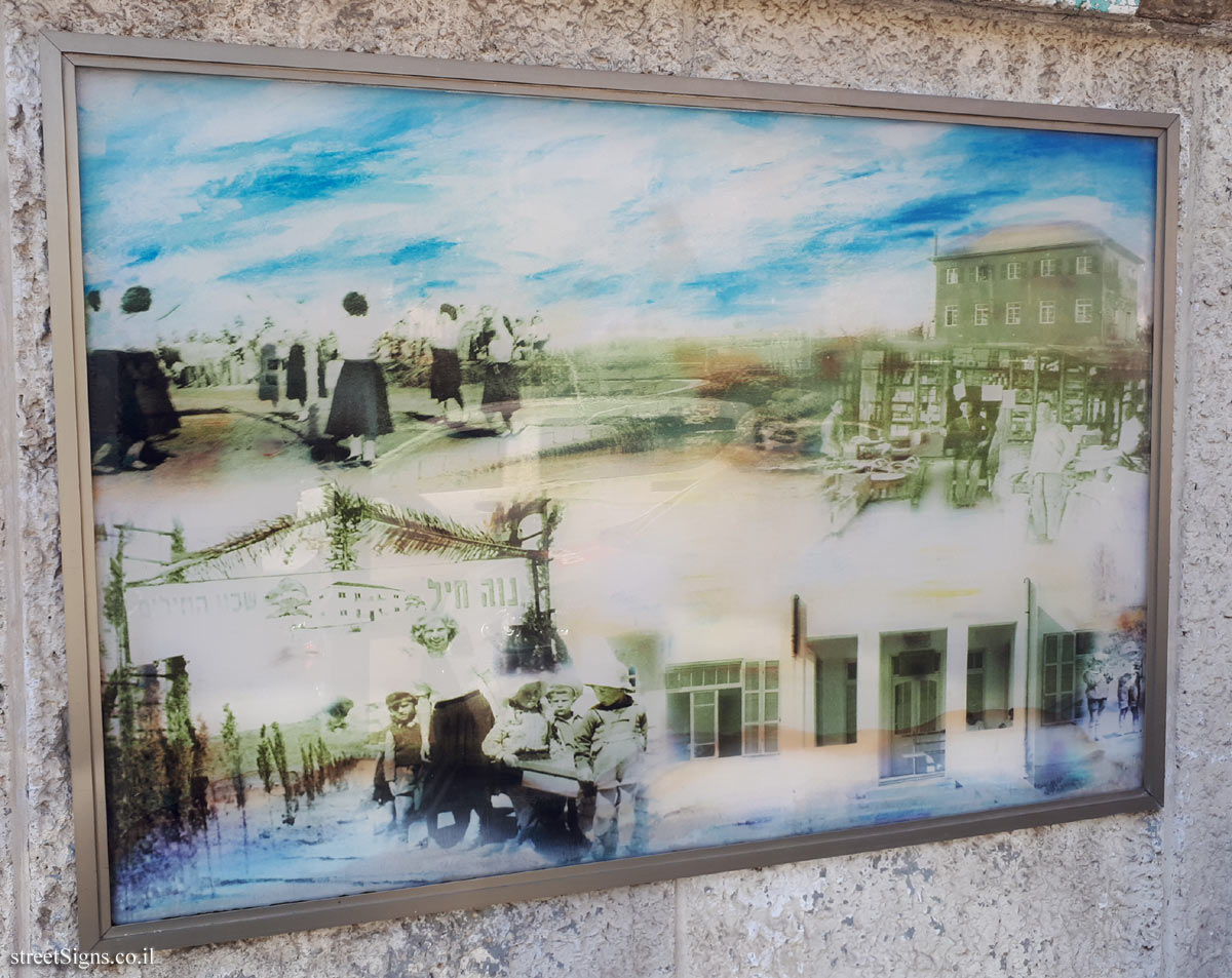 "The wall of art - ""Between Two Hills"" - Picture 4 - Weizman St 26, Giv'atayim, Israel"