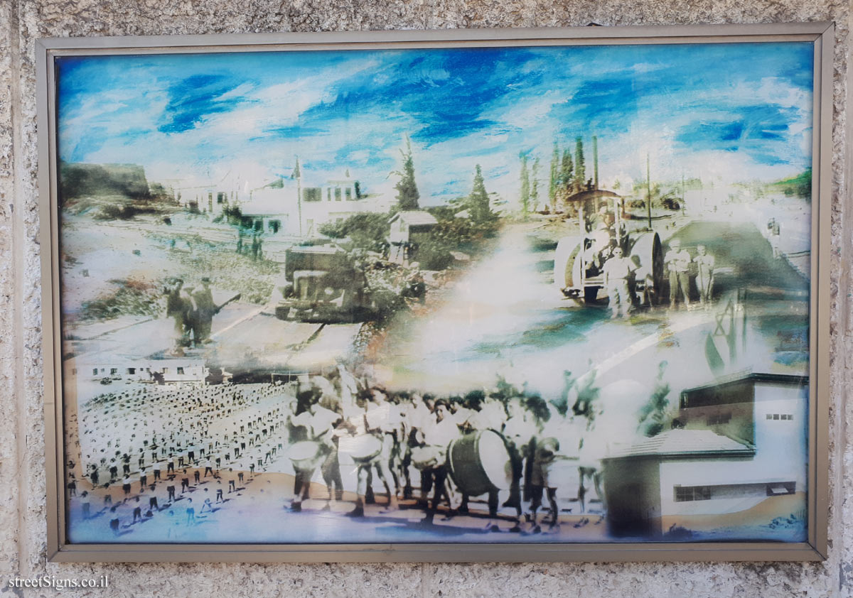 "The wall of art - ""Between Two Hills"" - Picture 5 - Weizman St 26, Giv'atayim, Israel"