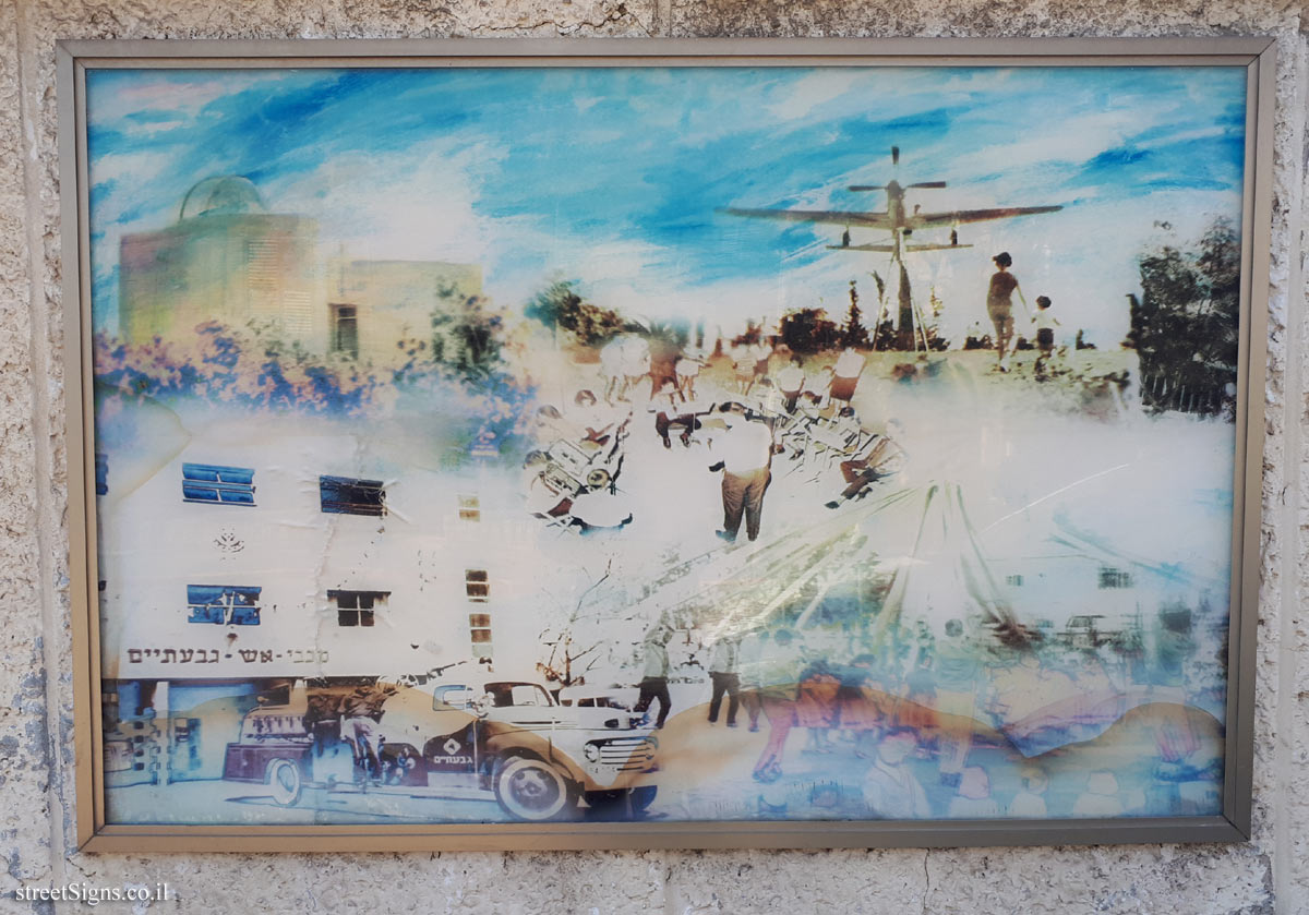 "The wall of art - ""Between Two Hills"" - Picture 8 - Weizman St 26, Giv'atayim, Israel"