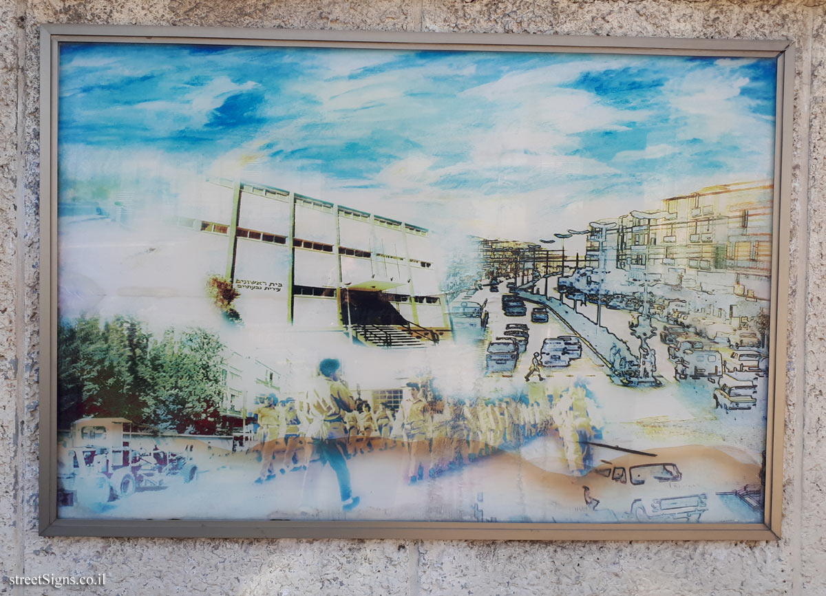 "The wall of art - ""Between Two Hills"" - Picture 9 - Weizman St 26, Giv'atayim, Israel"