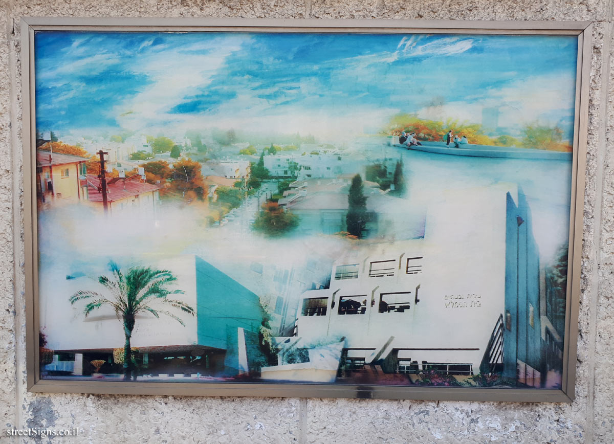 "The wall of art - ""Between Two Hills"" - Picture 10 - Weizman St 26, Giv'atayim, Israel"