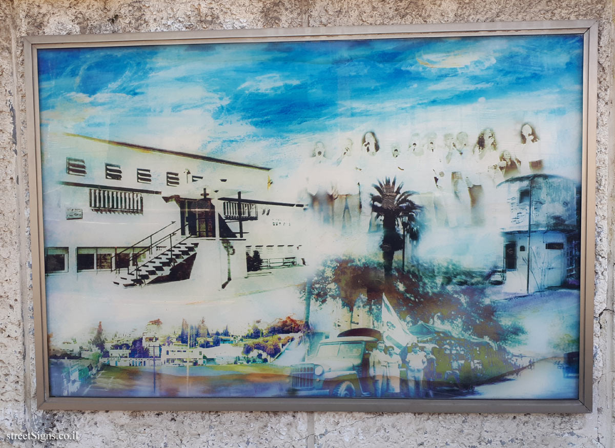 "The wall of art - ""Between Two Hills"" - Picture 11 - Weizman St 26, Giv'atayim, Israel"