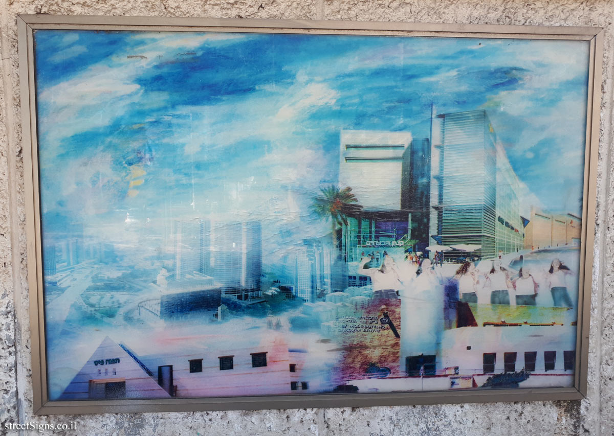 "The wall of art - ""Between Two Hills"" - Picture 15 - Weizman St 26, Giv'atayim, Israel"