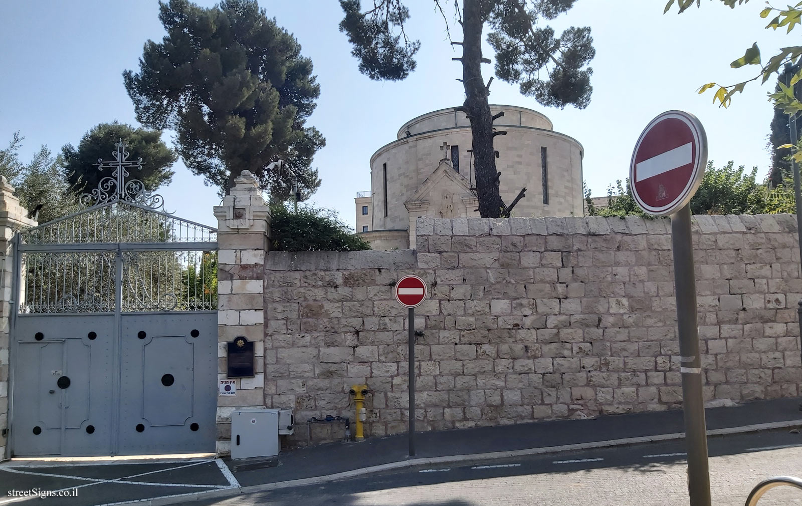 Jerusalem - The Built Heritage - Convent of the Sisters of the Rosary - Gershon Agron St 14, Jerusalem, Israel