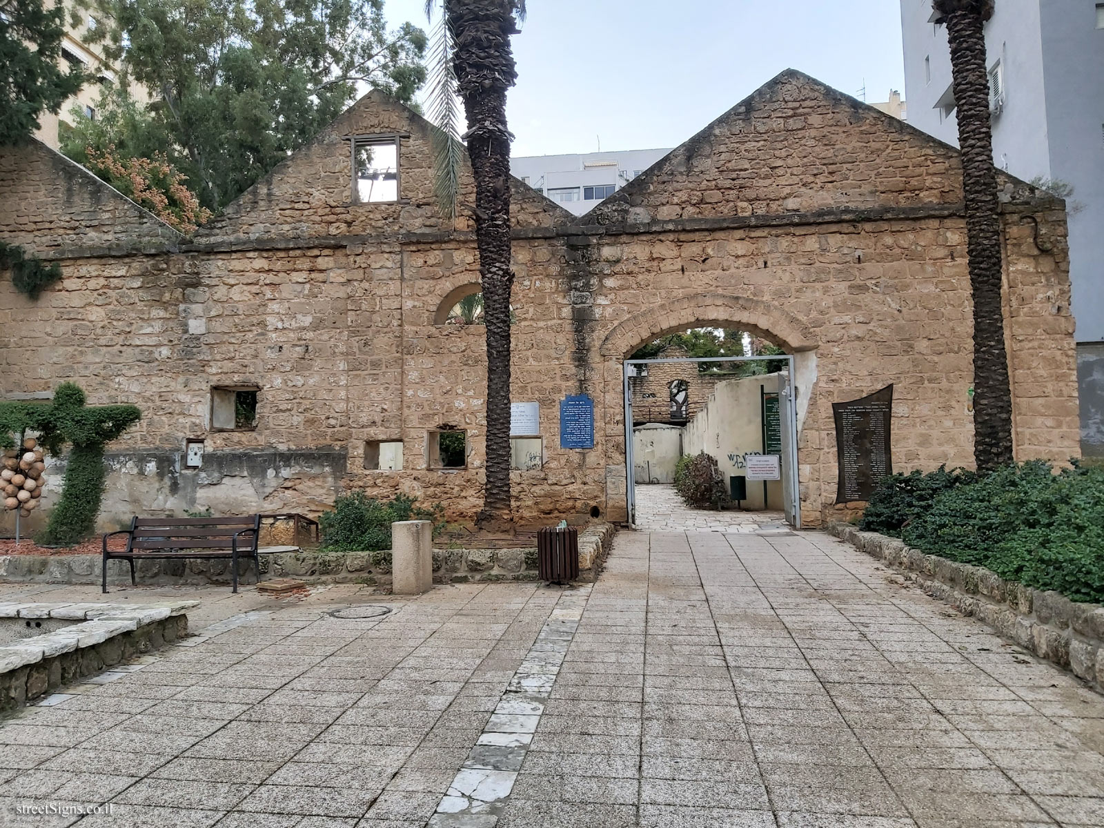 Rehovot - Heritage Sites in Israel - Rehovot Winery - Ha-Nasi ha-Rishon St 38, Rehovot, Israel