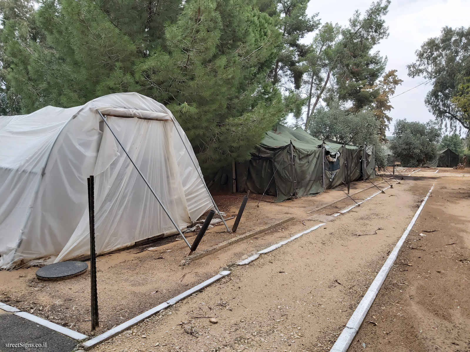 Rehovot - Heritage Sites in Israel - Ayalon Institute - The tent camp - David Fikes St 1, Rehovot, Israel
