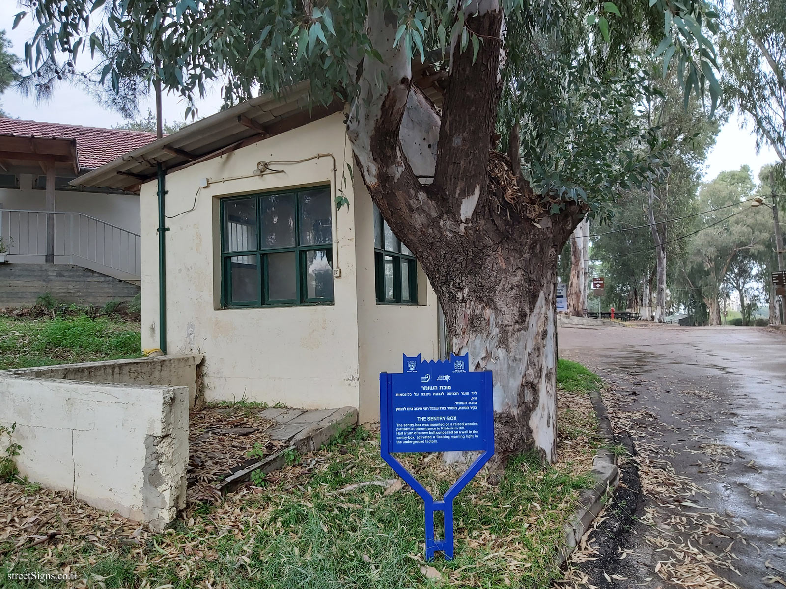 Rehovot - Heritage Sites in Israel - Ayalon Institute - The Sentry-box - David Fikes St 1, Rehovot, Israel