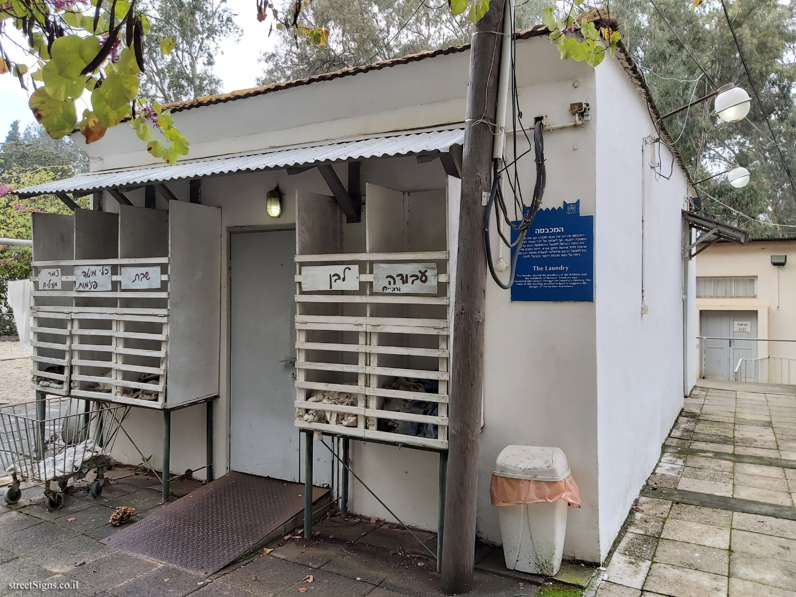 Rehovot - Heritage Sites in Israel - Ayalon Institute - The Laundry - David Fikes St 1, Rehovot, Israel