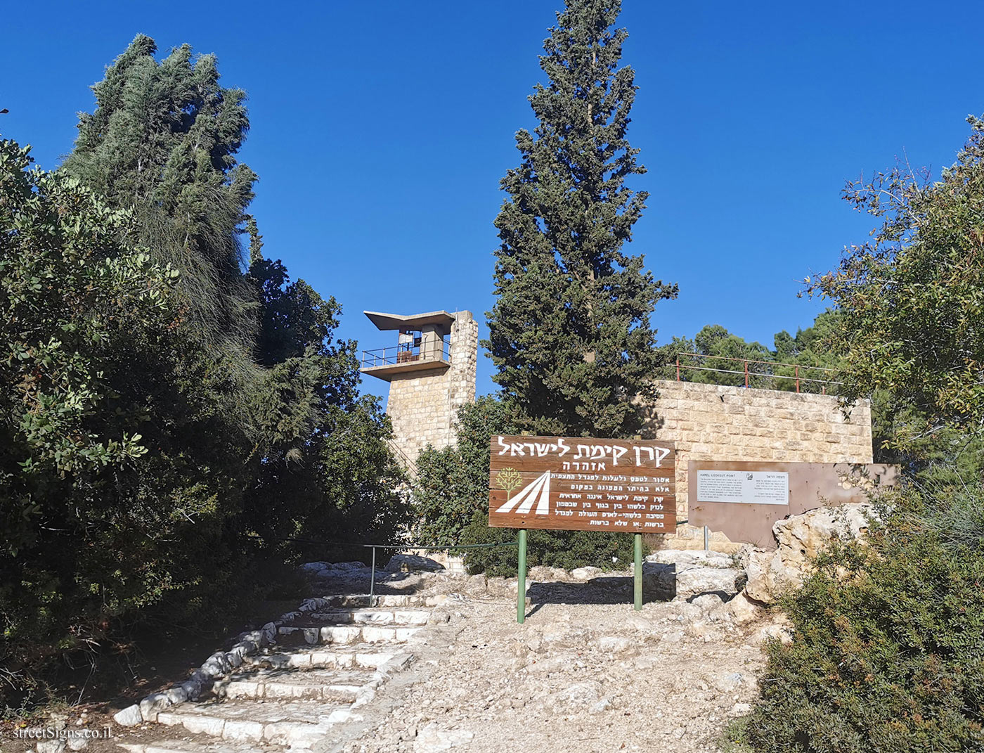 Harel Lookout Point - Judean Foothills, Israel