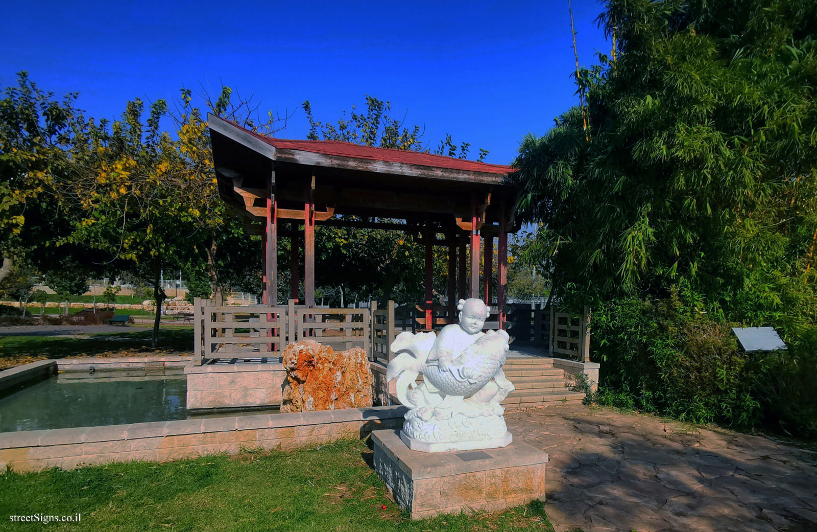 Rishon Lezion - Sister Cities Park - Tianjin, China