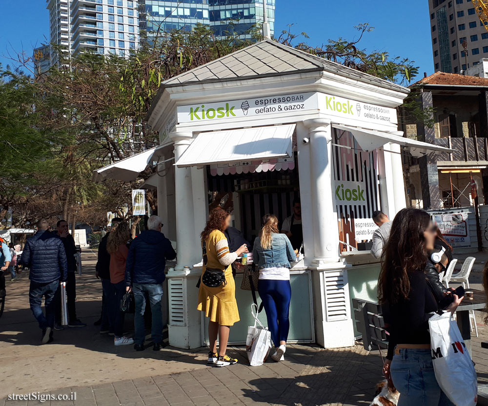 Independence Trail - The First Kiosk (Open in active hours) - Rothschild Blvd 9, Tel Aviv-Yafo, Israel