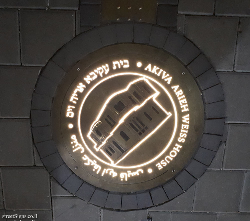 Independence Trail - Akiva Arieh Weiss House (illuminated at night) - Herzl St 2, Tel Aviv-Yafo, Israel