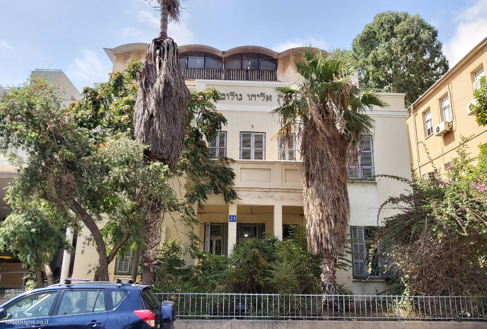 Independence Trail - The Haganah Museum - Rothschild Blvd 23, Tel Aviv-Yafo, Israel