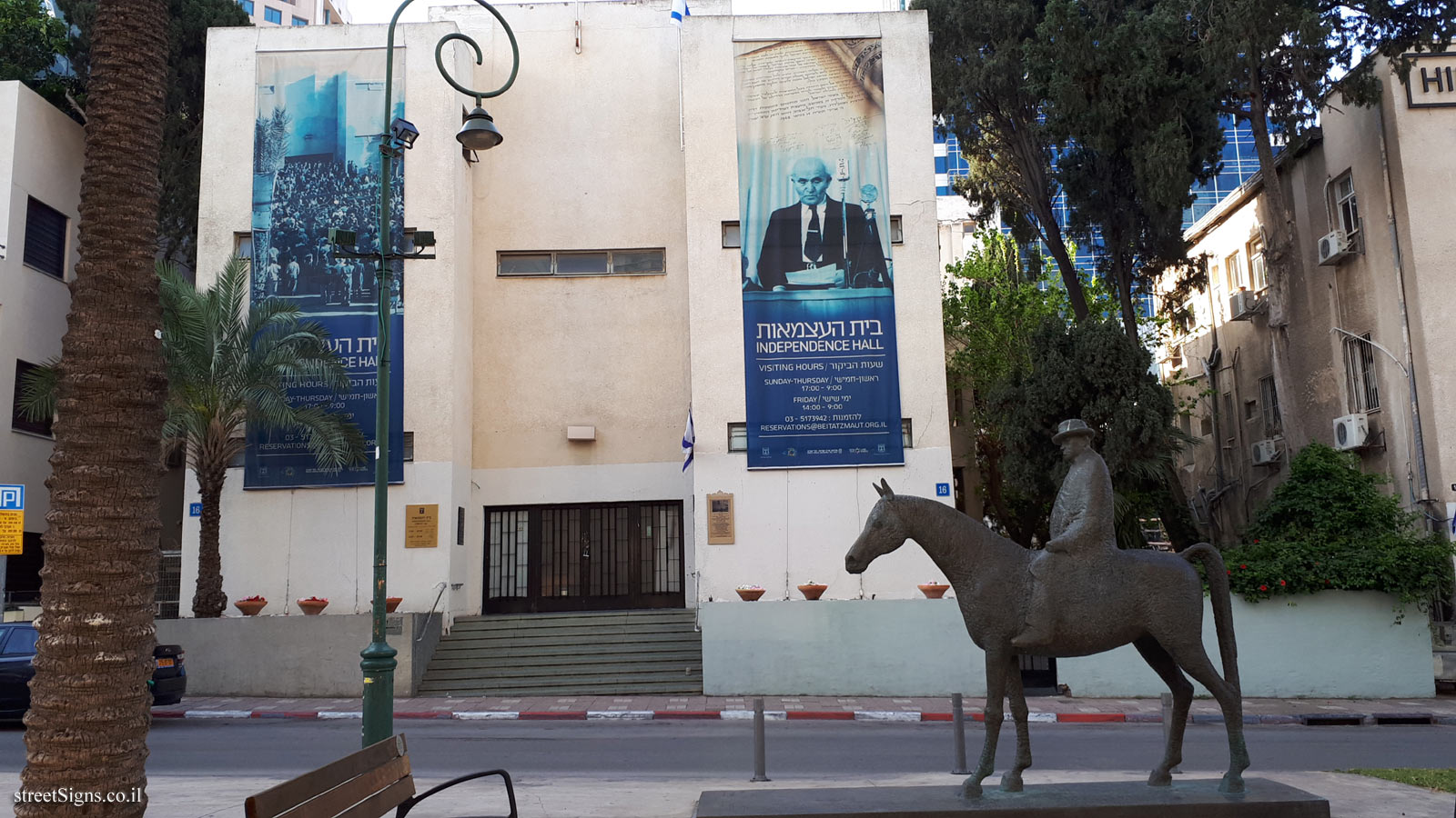 Tel Aviv - Independence Trail - Independence Hall and the Statue of Meir Dizengoff
