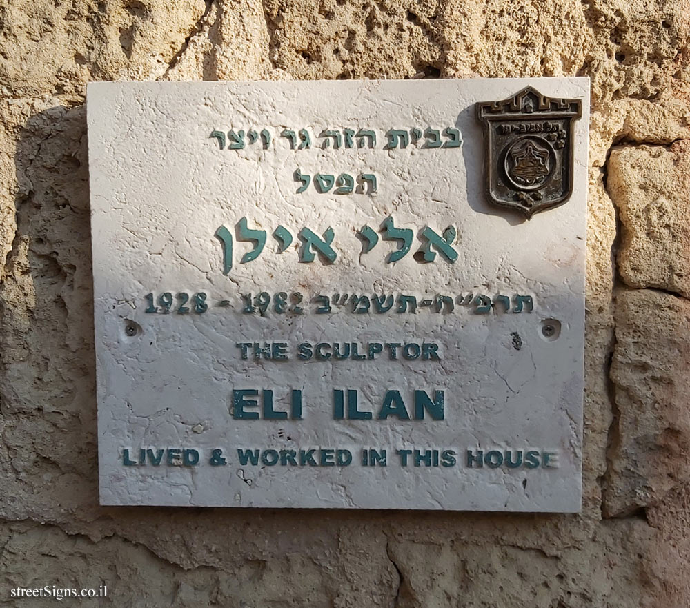Eli Ilan - Plaques of artists who lived in Tel Aviv