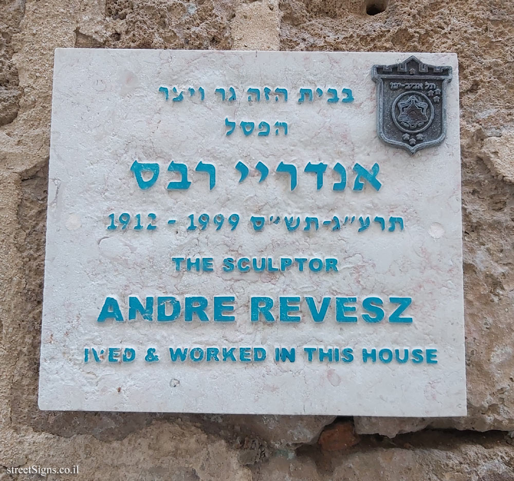 Andre Revesz - Plaques of artists who lived in Tel Aviv