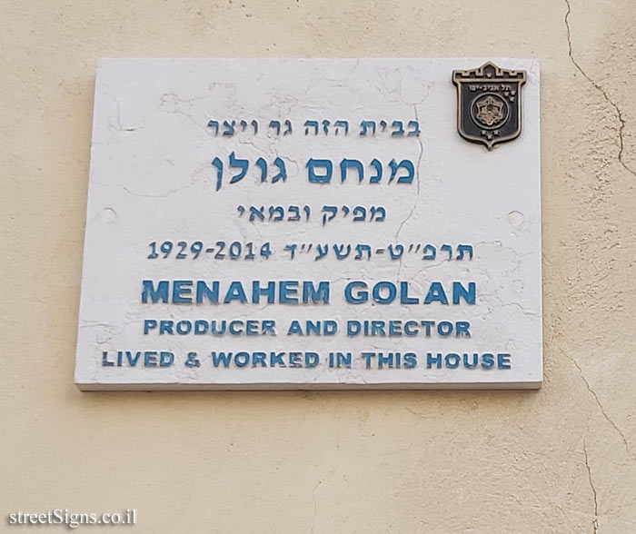 Mecahem Golan - Plaques of artists who lived in Tel Aviv