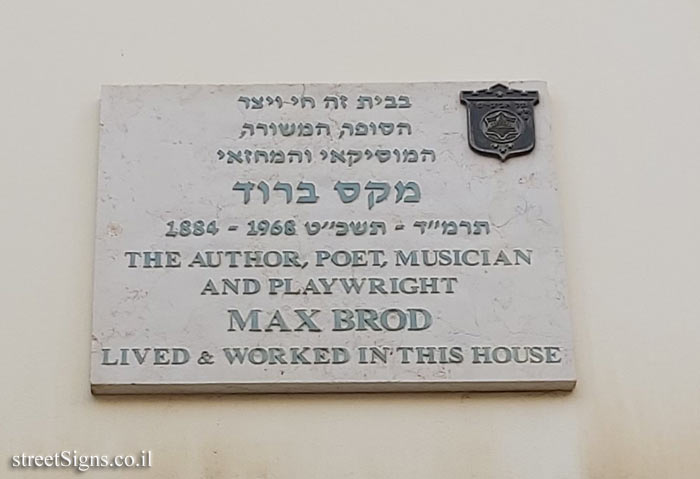 Max Brod - Plaques of artists who lived in Tel Aviv
