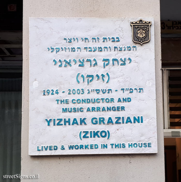 Yizhak Graziani (ZIKO) - Plaques of artists who lived in Tel Aviv