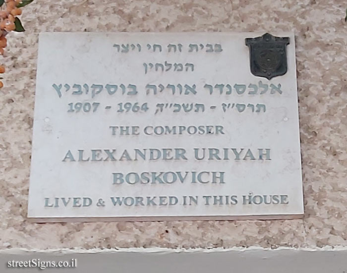 Alexander Uriyah Boskovich - Plaques of artists who lived in Tel Aviv