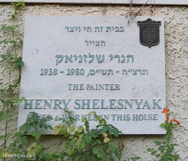 Henry Shelesnyak - Plaques of artists who lived in Tel Aviv