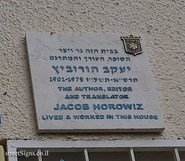 Iacob Horowiz - Plaques of artists who lived in Tel Aviv