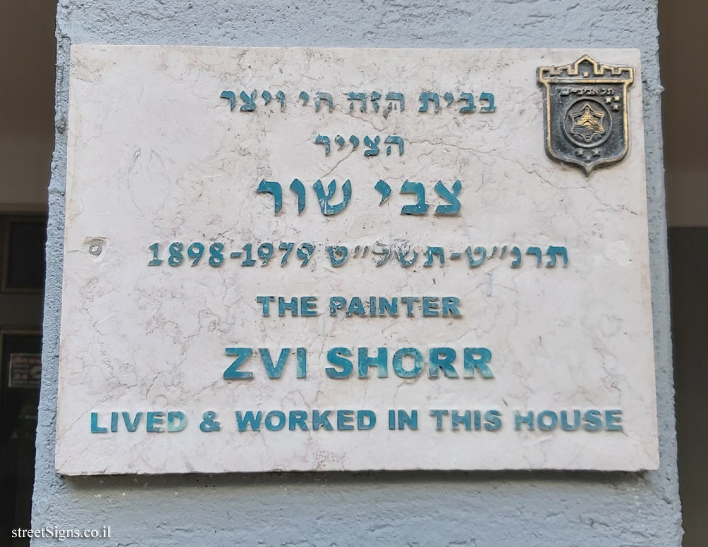 Zvi Shorr - Plaques of artists who lived in Tel Aviv
