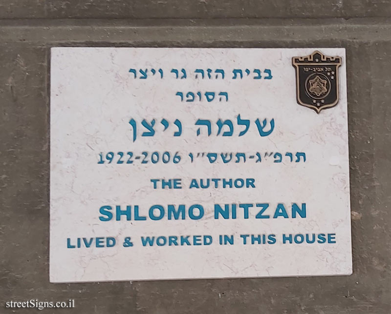 Shlomo Nitzan - Plaques of artists who lived in Tel Aviv