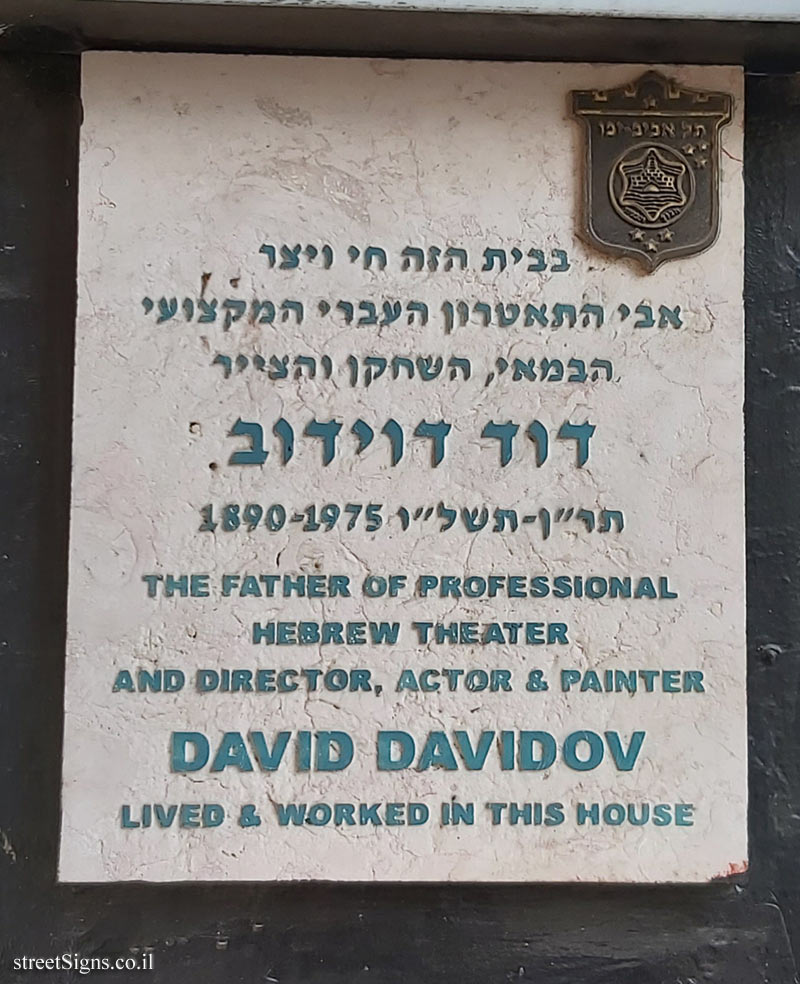 David Davidov - Plaques of artists who lived in Tel Aviv