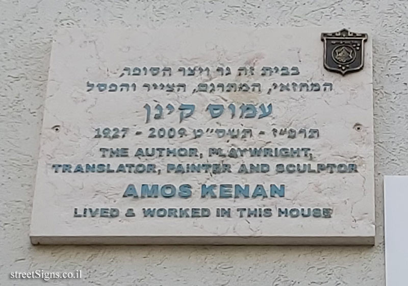 Amos Kenan - Plaques of artists who lived in Tel Aviv
