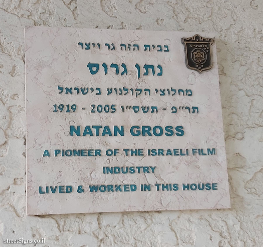Natan Gross - Plaques of artists who lived in Tel Aviv