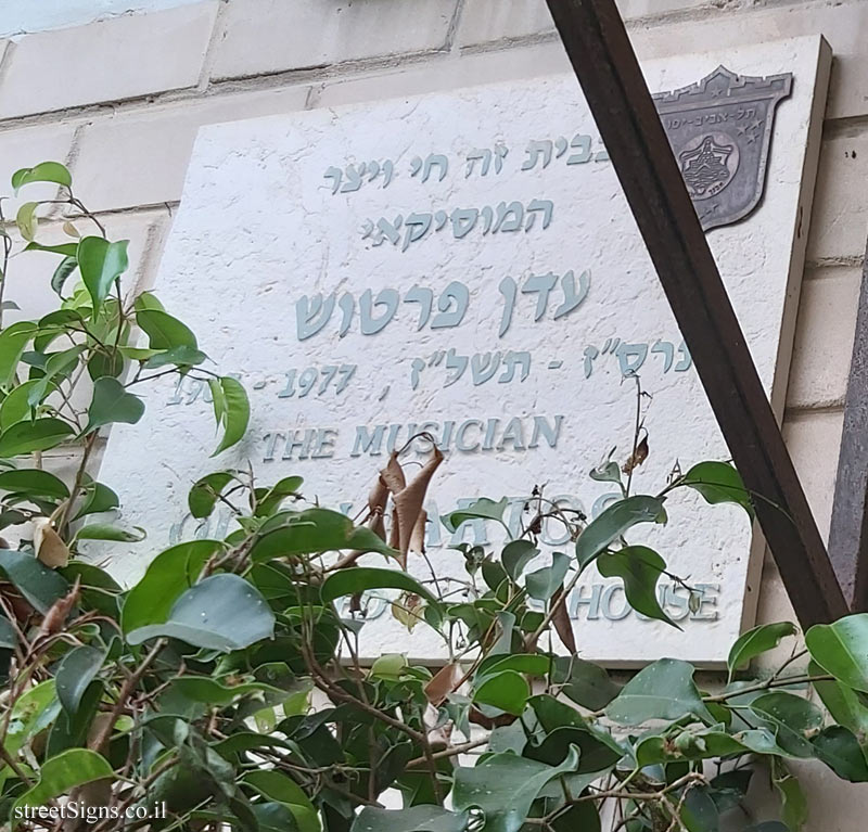 Oedoen Partos - Plaques of artists who lived in Tel Aviv