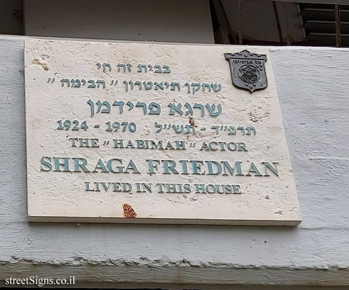 Shraga Friedman - Plaques of artists who lived in Tel Aviv