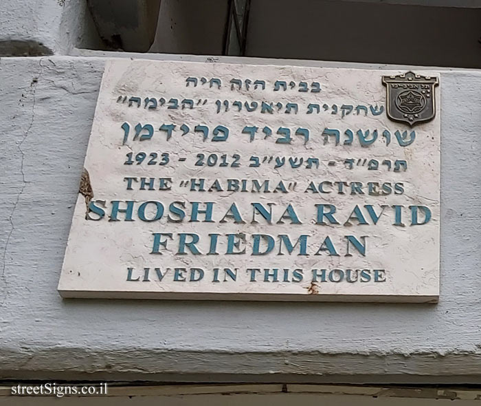 Shoshana Ravid Friedman - Plaques of artists who lived in Tel Aviv