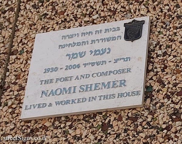Naomi Shemer - Plaques of artists who lived in Tel Aviv