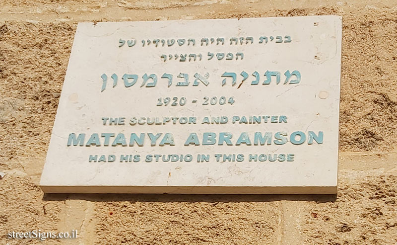Matanya Abramson - Plaques of artists who lived in Tel Aviv