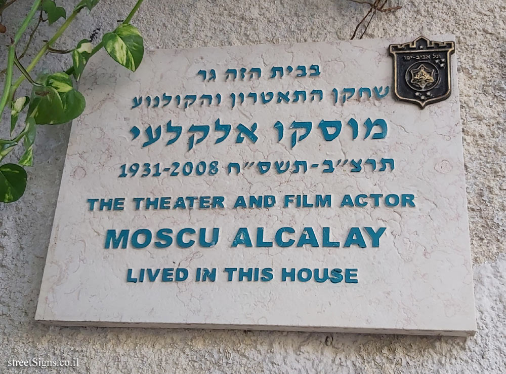 Moscu Alcalay - Plaques of artists who lived in Tel Aviv
