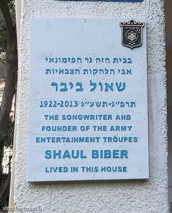 Shaul Biber - Plaques of artists who lived in Tel Aviv