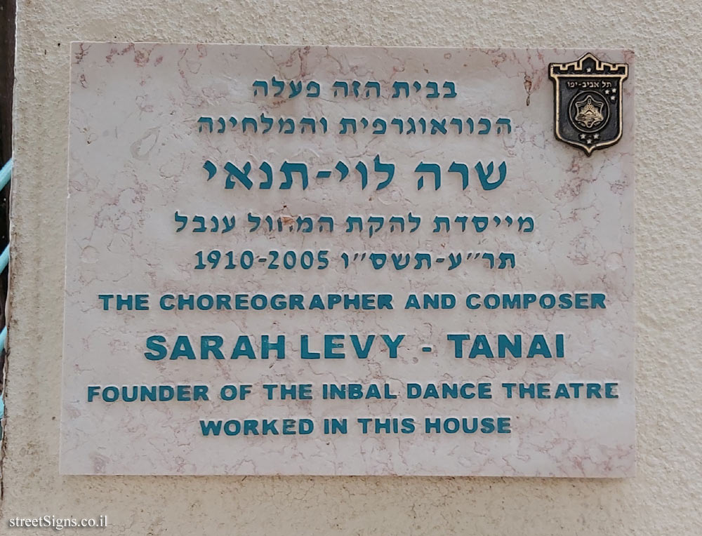 Sarah Levy-Tanai - Plaques of artists who lived in Tel Aviv