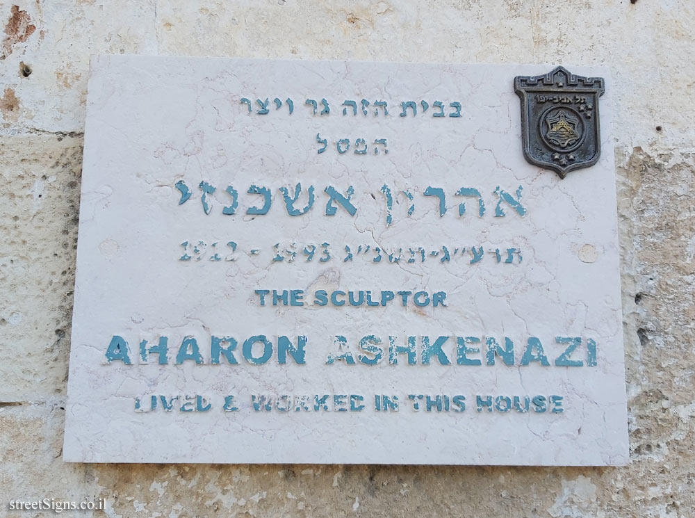 Aharon Ashkenazi - Plaques of artists who lived in Tel Aviv
