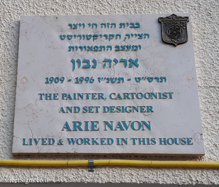 Arie Navon - Plaques of artists who lived in Tel Aviv