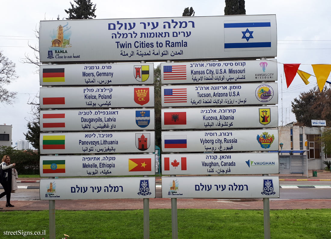 Ramla - Twin cities to Ramla
