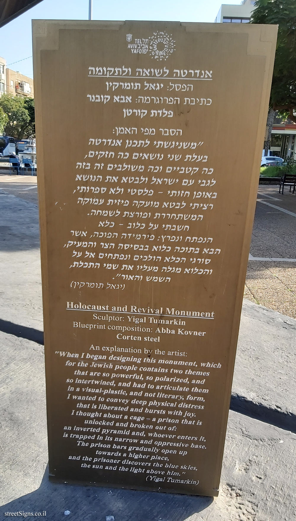 Tel Aviv - Holocaust and Revival Monument