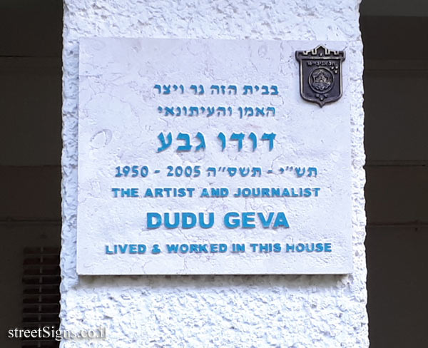 Dudu Geva - Plaques of artists who lived in Tel Aviv