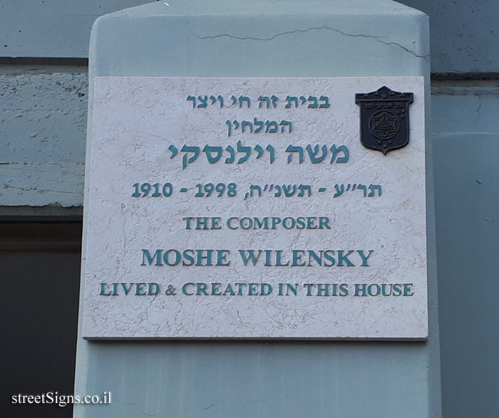 Moshe Wilensky - Plaques of artists who lived in Tel Aviv