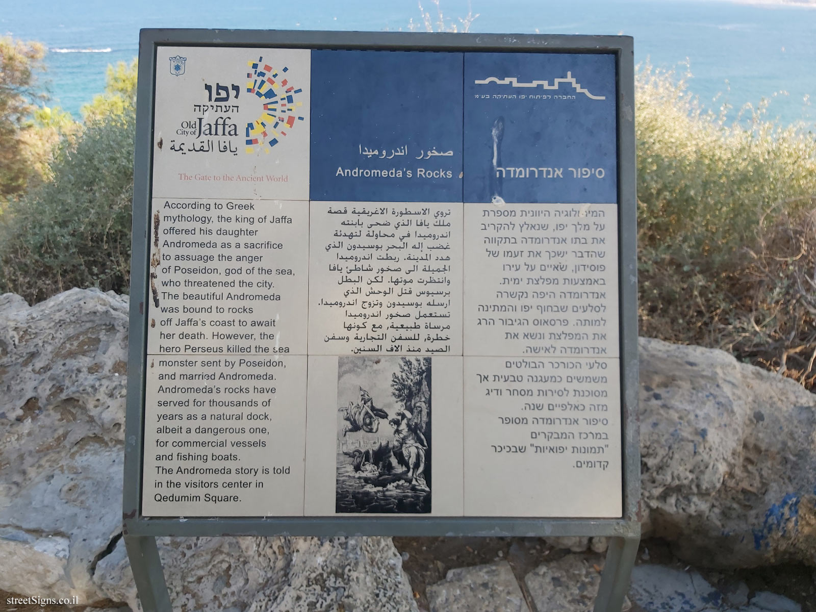 Old Jaffa - Andromeda's Rocks