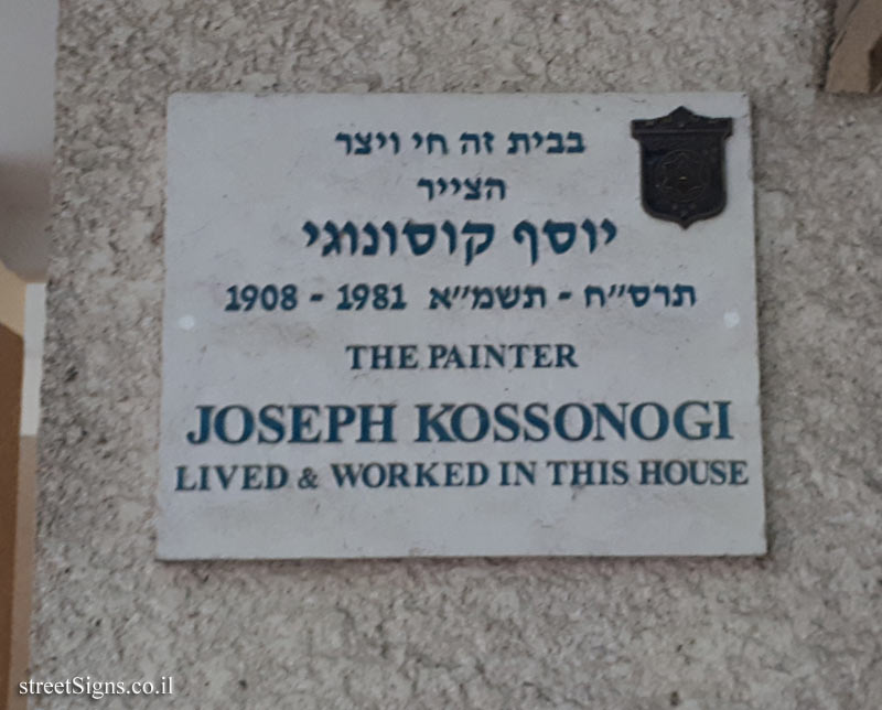 Joseph Kossonogi - Plaques of artists who lived in Tel Aviv