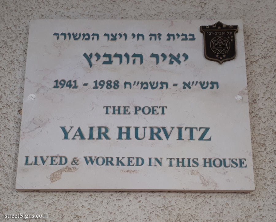 Yair Hurvitz - Plaques of artists who lived in Tel Aviv