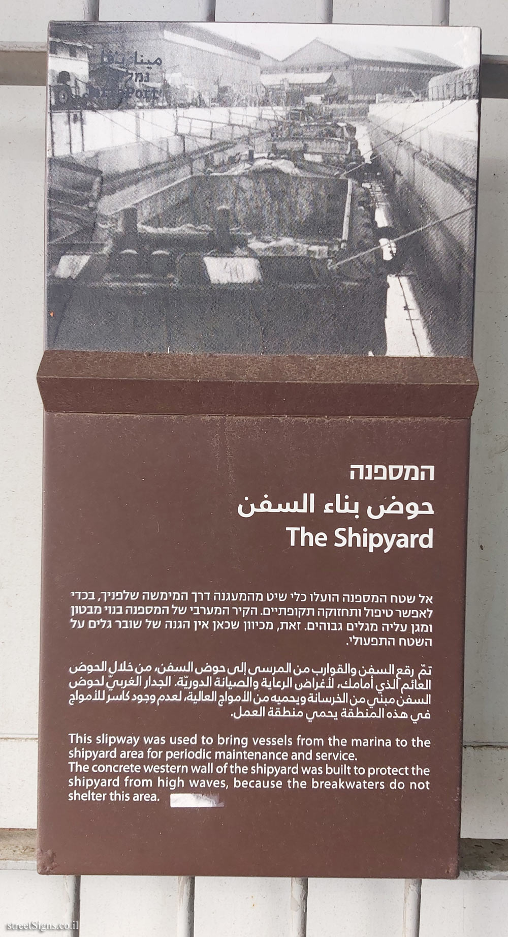 Tel Aviv - Jaffa Port - The Shipyard